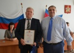 "Specialists of Afipsky refinery became laureates of ""The Best Metrologist of Kuban"" contest"